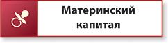 МУП «УКС города Иркутска» Иркутск